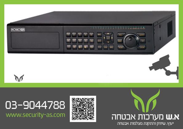 DVR SA-32800