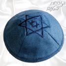כיפות לשבת חתן- כיפת פשתן בשילוב מגן דוד -כחול