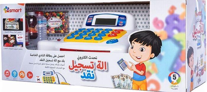 קופה רושמת בשפה הערבית