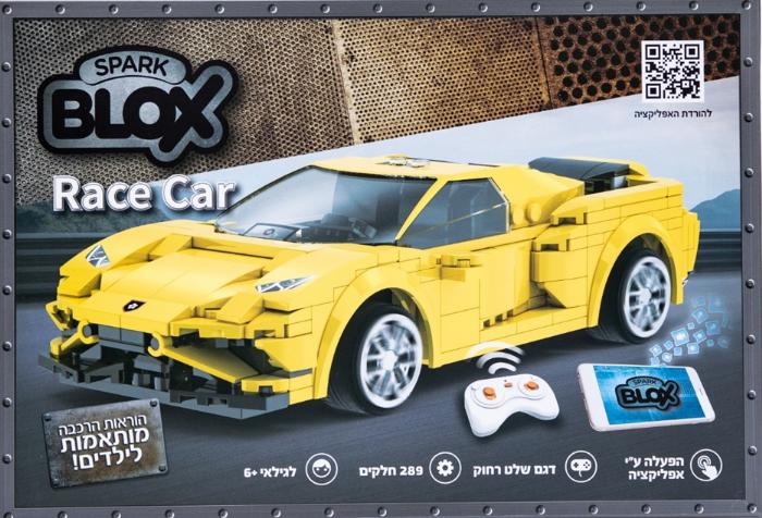 משחק הרכבה מכונית מרוץ עם שלט