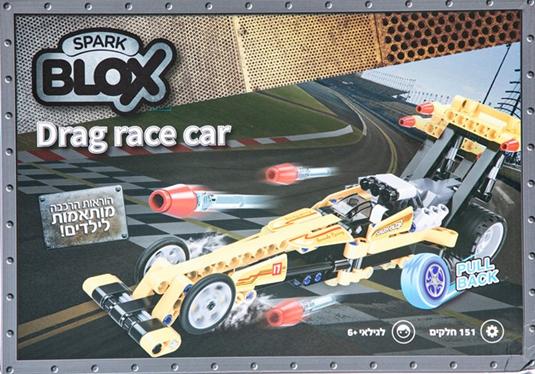 משחק הרכבה בלוקס מכונית מרוץ צהובה