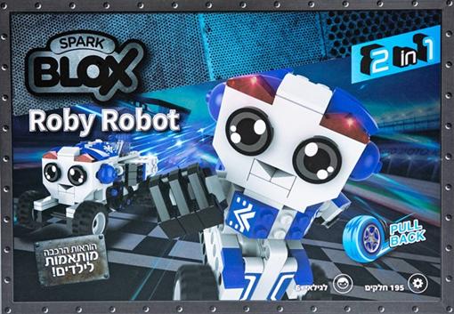 משחק הרכבה רובוט סיור