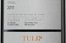 יינות יקב טוליפ לחגי תשרי