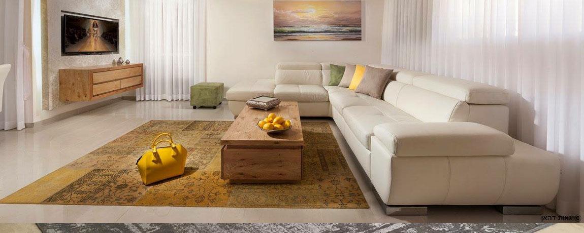 שטיח מעוצב לסלון