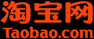 תיאור: taobao