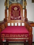 כסא אליהו הנביא לסנדק בברית מילה - תודה לתורמים.