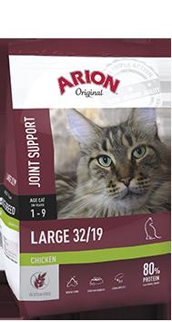 """אריון לחתולים מגזע גדול 2 ק""""ג"""