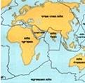 הבקע סורי אפריקאי חלק א