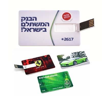 BA5218 - דיסק און קי כרטיס אשראי
