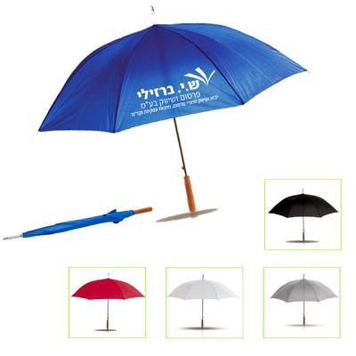 מטריה עם מוט עץ