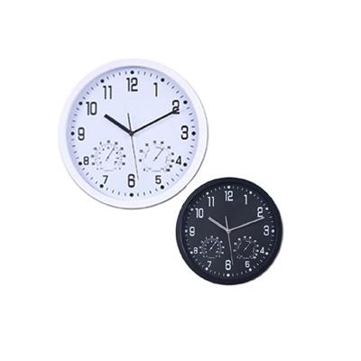 "BZ1384 - ""פרוסט"" שעון קיר"