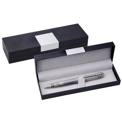BZ1585 - קופסא מהודרת שחורה
