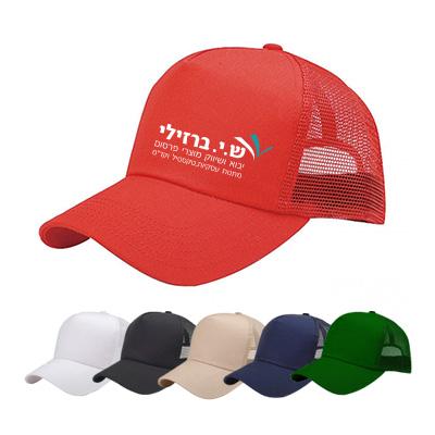 BA2012 - כובע רשת 5 פנלים