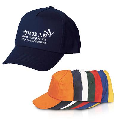 BK2020 - כובע מצחיה 5 פאנלים