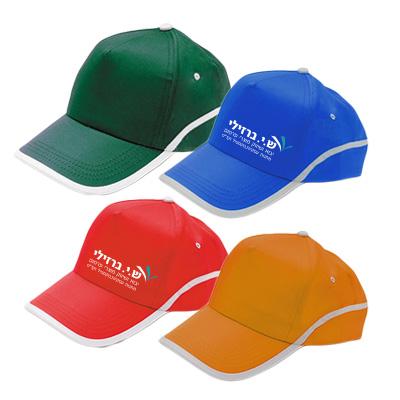 BK2146 - כובע מצחייה מעוצב