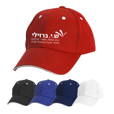 BK2150 - כובע מצחיה 5 פאנלים