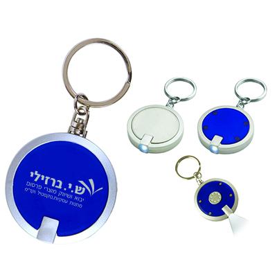 B2836 - מחזיק מפתחות עם פנס