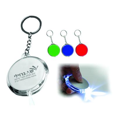 B2837 - מחזיק מפתחות עם פנס