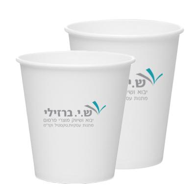 B2827 - כוס חד פעמית לשתיה חמה