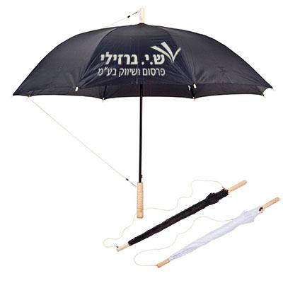 BH1902205 - מטרייה 23 אינץ'