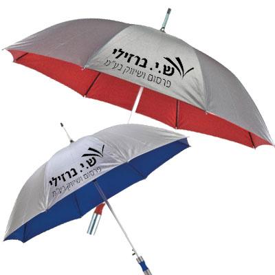 "BM7528 - מטריה ""אדל"""