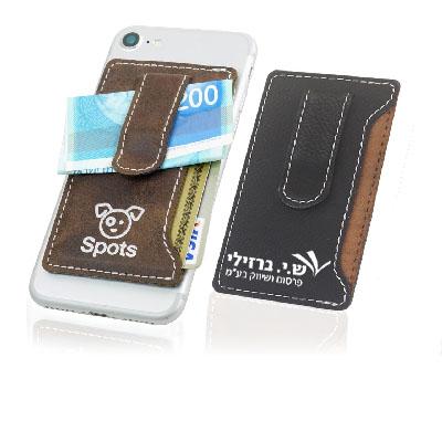 BC1609 - נרתיק לכרטיסי אשראי