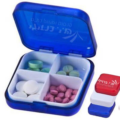BM1612 - קופסת פלסטיק לתרופות