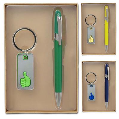 BC1572 - סט עט ומחזיק מפתחות