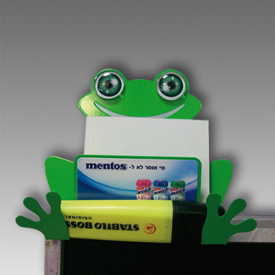 צפרדע מגנטית