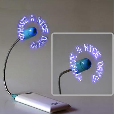 BNY6585 - מאוורר עם תאורת לד