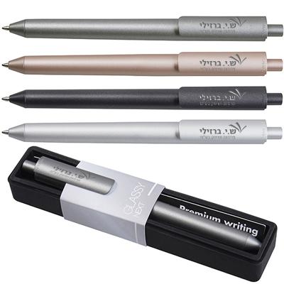 BZ4381 - עט מתכת