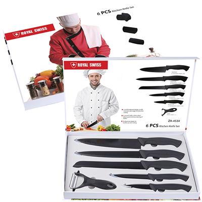 BZ4534 - סט סכינים
