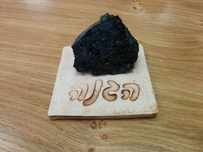 טורמלין שחור - אבן השמירה