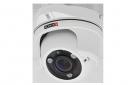 מצלמת כיפה AHD PROVISION 2MPעדשה משתנה