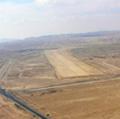 מנחת מצפה-רמון