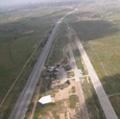 מנחת שדה-תימן