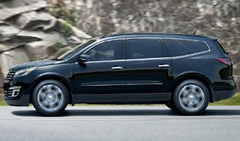 Chevrolet Travers