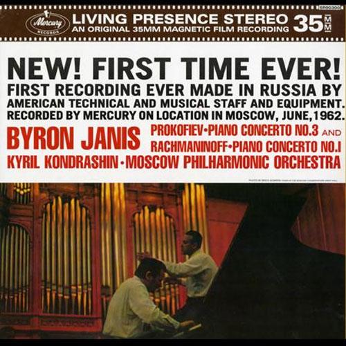 Prokofiev Rachmaninov Piano Concerti Janis