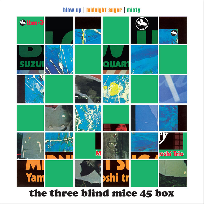 The Three Blind Mice 45 Box 180g 45rpm 6LP Box Set