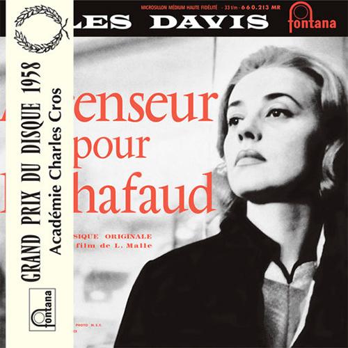 """""""Miles Davis Ascenseur pour l'echafaud 10"""