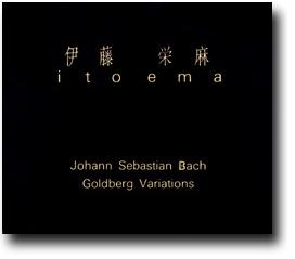 J. S. Bach Goldberg Variations Ito Ema