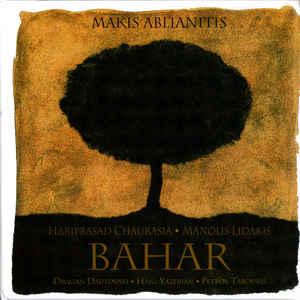BAHAR Makis Ablianitis 2LP Edition
