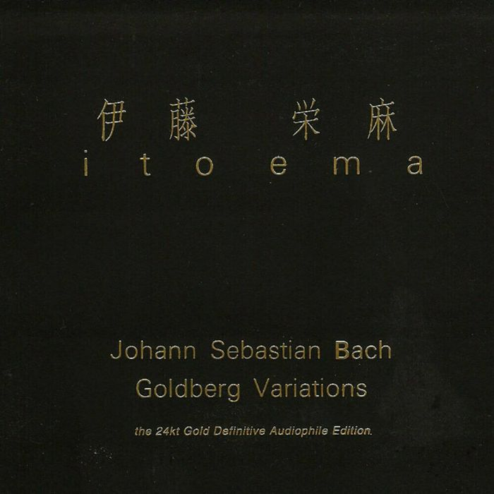 Bach Goldberg Variations Ito Ema