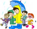 יום גשום אחד