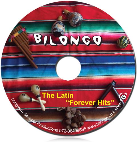 הקסם הלטיני-אוסף הלהיטים מכל הזמנים