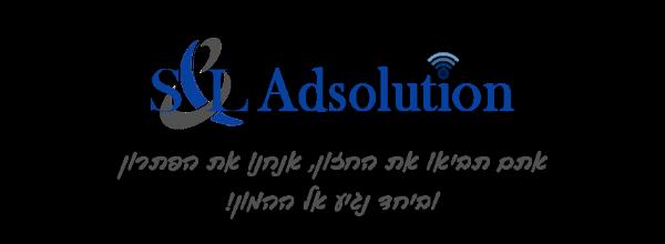 לוגו אס אנד אל אד סולושיין, קישור לדף הבית