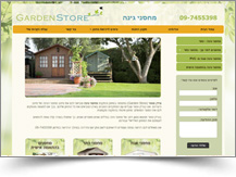 gardenstore מחסני גינה
