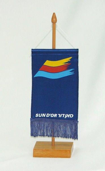 דגלוני הוקרה