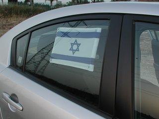 דגל לחלון הרכב