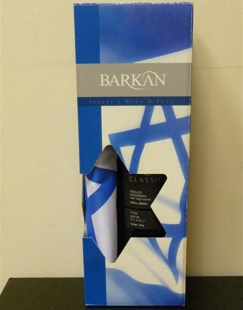 מארז יין ודגל ישראל